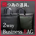 期間限定特価!No.1人気2WAYブリーフケース・ビジネスバッグ紳士用メンズ鞄カバンかばんビジネスバッグ豊富な種類を激安通販価格!ブリーフケース/トートバッグ/ショルダーバッグ[軽量][出張][A4][PU革][PC][大容量]SAXON/サクソン【送料無料】