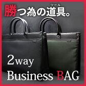 撥水高機能 A4可 軽量 ビジネスバッグ メンズ 2WAY ブリーフケース ビジネスバッグ SAXON サクソン ブリーフケース ショルダー メンズ 男性用 バッグ 鞄 カバン かばん 通勤 出張 就活 リクルート A4 ノートPC パソコン 大容量 軽い
