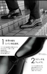 [ポイント10倍]完全防水★メンズビジネスシューズレインシューズ素材★革靴ビジネスシューズ靴メンズ紳士靴ビジネス撥水通気性雨雪カジュアル紐靴ブランドレインブーツスワールモカシン外羽根レースアップシューズ