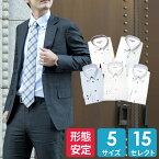 ポイント2倍 ワイシャツ 長袖 メンズ Yシャツ 形態安定 メンズ 長袖ワイシャツ 結婚式 ビジネス 白 ブルー 黒 襟高 ボタンダウン 春 夏 クールビズ カッターシャツ ドレスシャツ S M L LL 3L