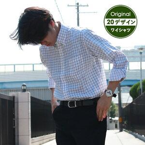 デザインワイシャツ 形態安定 メンズ ドレスシャツ 長袖 ワイシャツ Yシャツ 形態安定 メンズ 長袖ワイシャツ ビジネス 白 ピンク ブルー 黒 襟高 ボタンダウン カッターシャツ クールビズ S M L LL 3L ホリゾンタルカラー