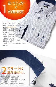 冬でもあったか◆THERMOCLOTHぬくもりシャツ形態安定(SCOOPCLUBワイシャツサーモクロスメンズ)DASC73[保温/スリムモデル/ノーアイロン/フリース/カッターシャツ/ドレスシャツ/ボタンダウン/マイタ—カラー/無地/ストライプ/チェック/黒/白/ブラック/ホワイト/グレー]