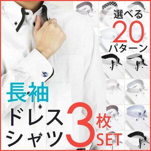 デザイン ワイシャツ ヒューズ ネクタイピン ビジネス カッターシャツ イージーケア ホワイト ストライプ チェック