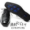 クラウド9ビジネスサンダルCloud9靴Cloud9ビジネスサンダルクラウド9靴メンズ紳士靴男性/SHCN23-01本革の革靴も多数取り扱い[スワールモカシン外羽根式スリッポン靴サンダル通気性つっかけビジネスレースアップ]