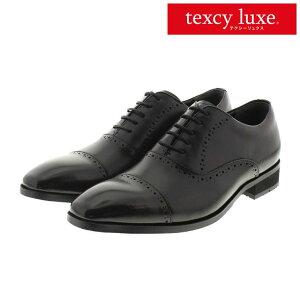 走れるビジネスシューズ! アシックス 革靴 内羽根 レースアップ ビジネスシューズ テクシーリュクス[texcyLuxe] フォーマル メンズ/TU-801-008[日本製 革靴 走れる asics/紳士靴/男性用/レザー/革/