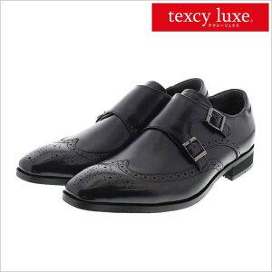 走れるビジネスシューズ!アシックス 革靴 ダブル モンクストラップ ウイングチップ ビジネスシューズ テクシーリュクス[texcyLuxe]フォーマル メンズ/TU-802-008[日本製 走れる asics/紳士靴/男性
