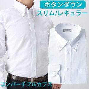 ワイシャツ ヒューズ ビジネス ホワイト カッターシャツ おしゃれ ネクタイ