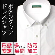 デイリー ワイシャツ カッターシャツ ビジネス ホワイト ストライプ