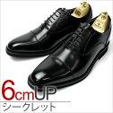 ビジネスシューズ靴businessshoes革靴businessshoes靴ビジネスシューズ革靴メンズ/AN-4506[シークレットシューズ本革ビジネスシューズ]