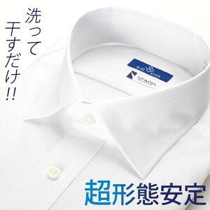 アイロン ワイシャツ イージーケア カッターシャツ ビジネス 冠婚葬祭