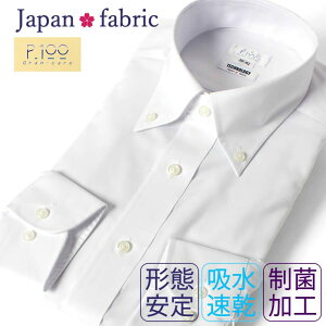 綿のようなしなやかな質感を持つ形態安定ワイシャツ 日本 ワイシャツ Yシャツ メンズ 形態安定 イージーケア ノーアイロン 吸水速乾 制菌加工 ソフト加工 サイズ豊富 ボタンダウン 白 ビジネス フォーマル 制服 カッターシャツ ドレスシャツ 臭い 吸水 速乾 形状安定