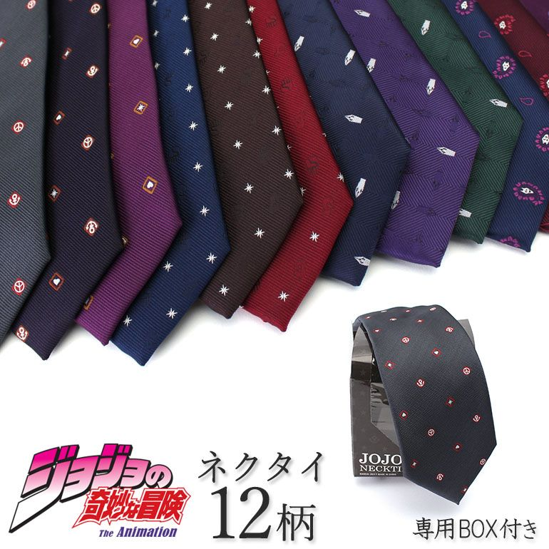 スーツ用ファッション小物, ネクタイ  4 BOX jojo 20 30 40 50