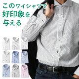 新商品 期間限定価格 お一人ページ内3枚まで 究極の好印象ベーシック ワイシャツ 形態安定 ドレスシャツ メンズ Yシャツ スリム ノーマル ビジネス フォーマル 綿混 透けにくい 通気性 ボタンダウン ワイドカラー カッタウェイ ホワイト 白 ブルー 青 ピンク