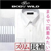 ストレッチ アイロン ワイシャツ ボディワイルド カッターシャツ ビジネス おしゃれ 冠婚葬祭 フォーマル