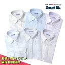 ワイシャツ 長袖 形態安定 [お買い物マラソン限定価格] 25サイズか...