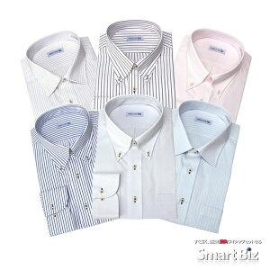 【大きめサイズ】3L 形態安定 長袖ワイシャツ セミワイドカラー ボタンダウンシャツ ストライプ柄 ワイシャツ メンズ 大きいサイズ ノーアイロン 形状記憶 Yシャツ 3L カッターシャツ ドレスシャツ 男性 カッターシャツ