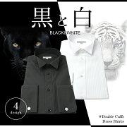 ウィングカラーシャツ パーティー ワイシャツ フォーマル ヒューズ ウイング ウィングカラー ウイングカラーシャツ モーニング