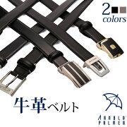 アーノルドパーマー ビジネス ワイシャツ PALMERBELT フォーマル イベント ブラック カジュアル ビジカジ