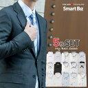 【5枚セット】 ワイシャツ 長袖 形態安定 Yシャツ メンズ...