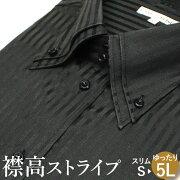 ブラック ストライプ デザイン ワイシャツ ヒューズ ビジネス クールビズ カッターシャツ