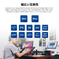 XP-PEN液タブ21.5インチArtistシリーズ液晶ペンタブレットIPSディスプレイ充電不要ペンArtist22セカンド送料無料ペイントソフト無料ダウンロード