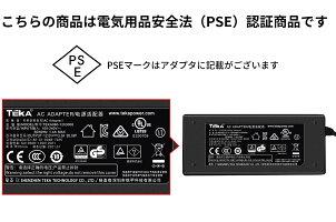 XP-PEN液タブ21.5インチ液晶ペンタブレットIPSディスプレイ充電不要ペンArtist22セカンド送料無料ペイントソフト無料ダウンロード「12ヶ月メーカ保証」