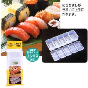 【1302】寿司っ子