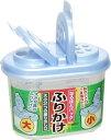 サナダ精工 ◇【1310】なるほど ふりかけ容器