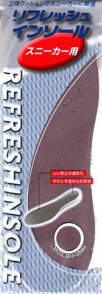 不動化学 【2605】リフレッシュインソール スニーカー男性用フリー画像