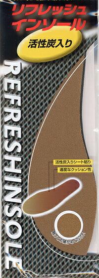 【2608】リフレッシュインソール 活性炭入男性用フリー画像