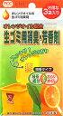 不動化学 【2637】オレンジオイルの生ゴミ消臭剤