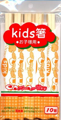 KIDS割箸10膳
