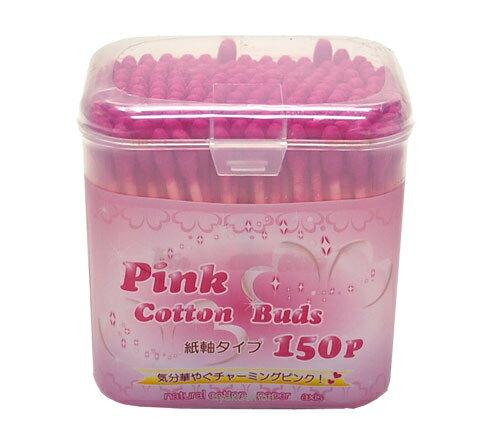 ピンク紙軸綿棒150P