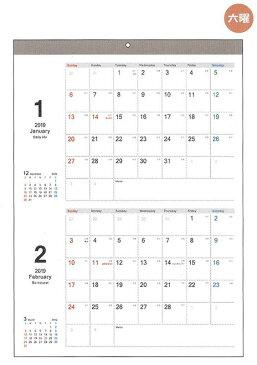 カレンダー2019 壁掛けA2 シンプル