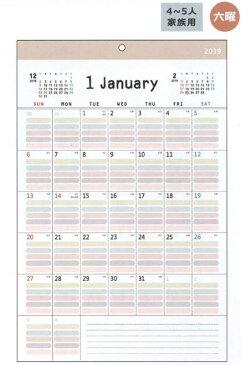カレンダー2019 壁掛けA3 ブロックファミリーシンプル