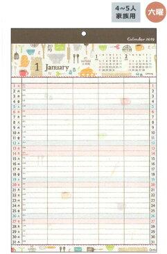 カレンダー2019壁掛けB4ファミリーナチュラルイラスト