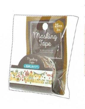 マスキングテープ25mm幅クリスマスモチーフ【メール便可】