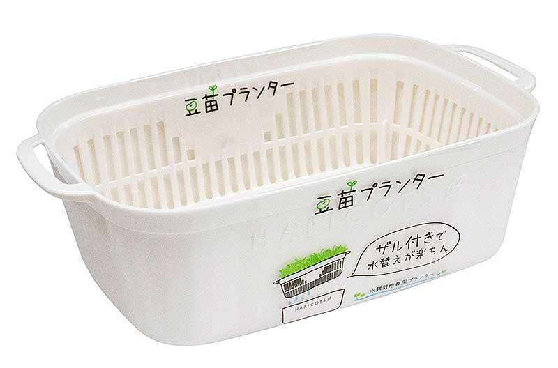豆苗プランターホワイト