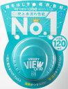 【CCI】スマートビュー ONE 120ml シーシーアイ ガラス 撥水 ...