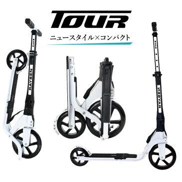 【RAYSEN】TOUR CK-200 レイセン ツアー キックボード キックスクーター キックスケーター 折りたたみ 子供 大人用 通勤