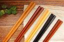 送料無料 箸 お箸 セット ギフト 桐箱 贈り物 天然 木製 銘木箸 5膳 セット お試し 福袋 桐箱 対応