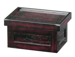茶びつとしてもお使いいただけます天然木製 漆塗 角型箱膳 曙
