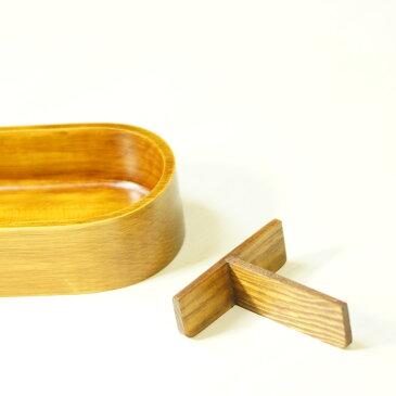 天然木製 弁当箱 しきり付 長小判型弁当箱 和食器 500cc