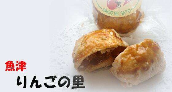 クッキー・焼き菓子, アップルパイ () 10
