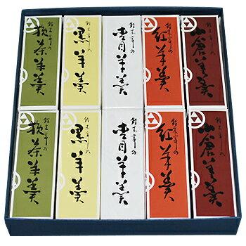 杢目羊羹の鈴木亭:越中富山の伝統銘菓「ミニサイズ羊羹10本入」