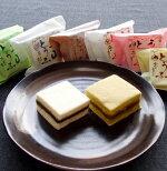和洋菓子ながかわ「日本三霊山立山とうふ15個箱入」