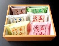 和洋菓子ながかわ「日本三霊山立山とうふ6個箱入」