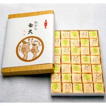 和菓子, 生菓子  (35)(()