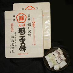 福井の銘菓「羽二重餅 25入×3箱」錦梅堂