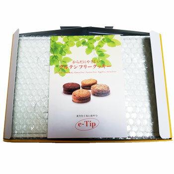 クッキー・焼き菓子, クッキー・焼き菓子セット・詰め合わせ